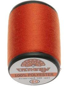 Garen oranje #1261 (6 klossen van 500 m)